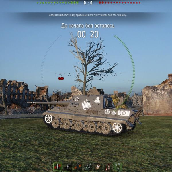Пак аниме шкурки для world of tanks.